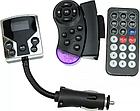 Автомобильный FM модулятор Трансмиттер с пультом управления на руль с зарядкой для телефона, фото 3