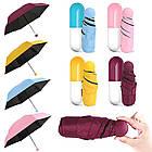 Мини складной зонт в капсула в чехле Capsule Umbrella, женский складной карманный зонт, фото 5