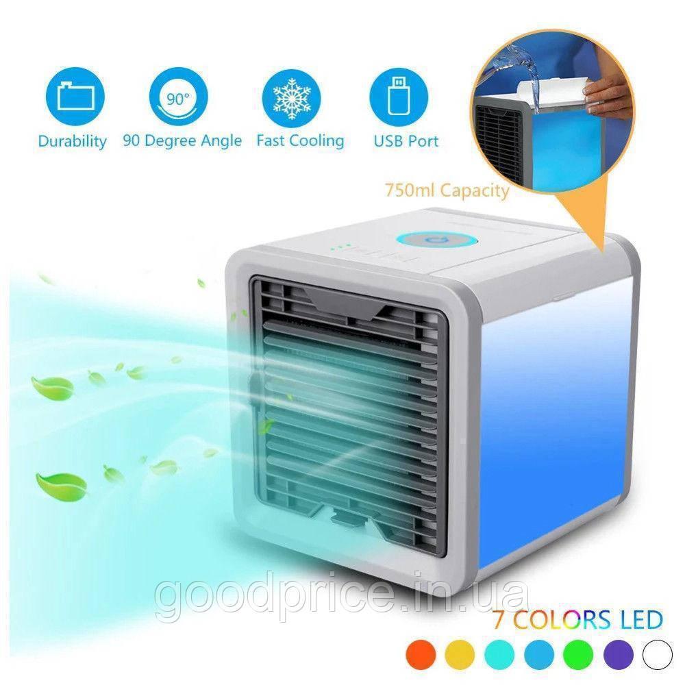 Кондиционер увлажнитель ночник Arctic Air Вентилятор охладитель +ПОДАРОК