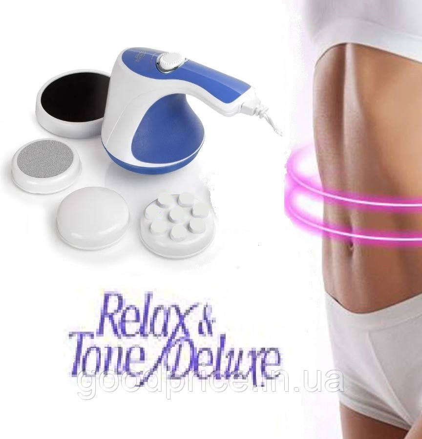 Массажер RELAX AND SPIN TONE, массажор для тела