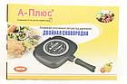Сковорода двухсторонняя для гриля и жарки A-PLUS 30 см, фото 5