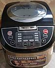 Мультиварка Redmond  900 Вт и 16 программа +ручной режим, фото 2