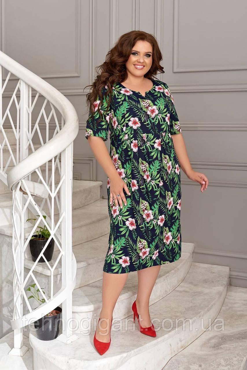Летнее легкое платье женское большого размера 50,52,54,56, короткий рукав, с карманами, цвет Зеленое с цветами