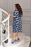 Летнее легкое платье женское большого размера 50,52,54,56, короткий рукав, с карманами, цвет Синее с цветами, фото 3