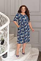 Летнее легкое платье женское большого размера 50,52,54,56, короткий рукав, с карманами, цвет Синее с цветами