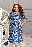 Летнее легкое платье женское большого размера 50,52,54,56, короткий рукав, с карманами, цвет Синее с цветами, фото 2