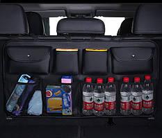 Органайзер на спинку сидіння для багажника (АО-501-20)