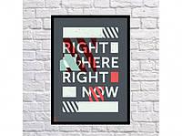 Постер Here and Now