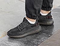 Мужские кроссовки  Adidas Yeezy Boost 350   М0150