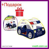 """Детская палатка """"Полицейская машина"""" 128*72*75 см в сумке"""