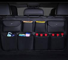 Органайзер на спинку сидіння для багажника (АО-501-30)