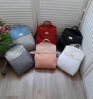 Женская сумка-рюкзак в белый,красный,голубой