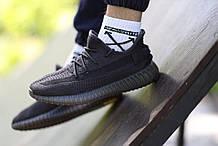 Мужские кроссовки топ качество  Adidas Yeezy Boost 350 М0155