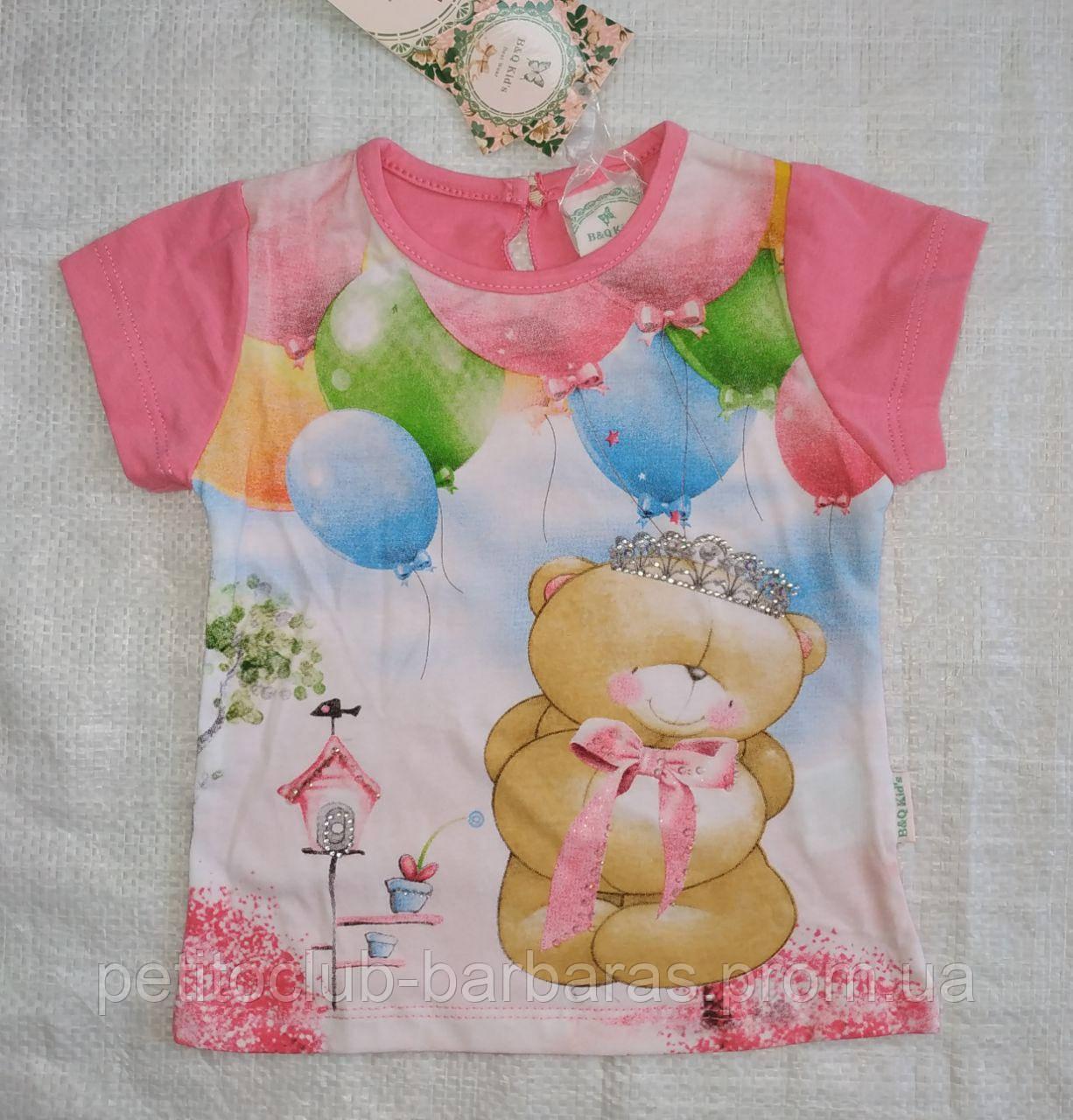 """Детская летняя футболка для девочки """"Мишка-Принцесса"""" розовая (Венгрия)"""