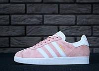 Женские кроссовки Adidas Gazelle (розовые) 11137