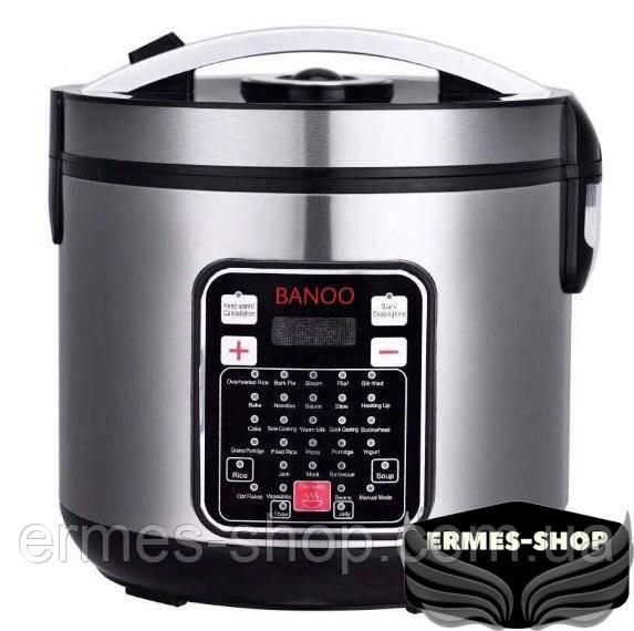 Мультиварка Banoo BN-7002 | 1500W