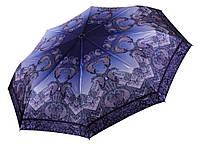 Женский зонт Три Слона САТИН ( автомат/ полуавтомат ) арт. L3882-19, фото 1
