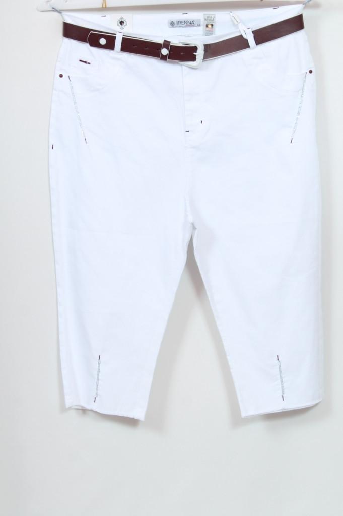 Турецкие женские джинсовые белые шорты со стразами, большие размеры 56-66