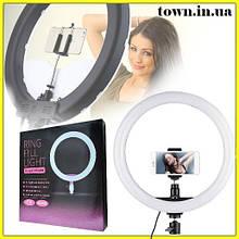 Кольцевая светодиодная LED лампа ZD666 (26см).Селфи-кольцо,кольцевой свет для видео,фото,сьемки