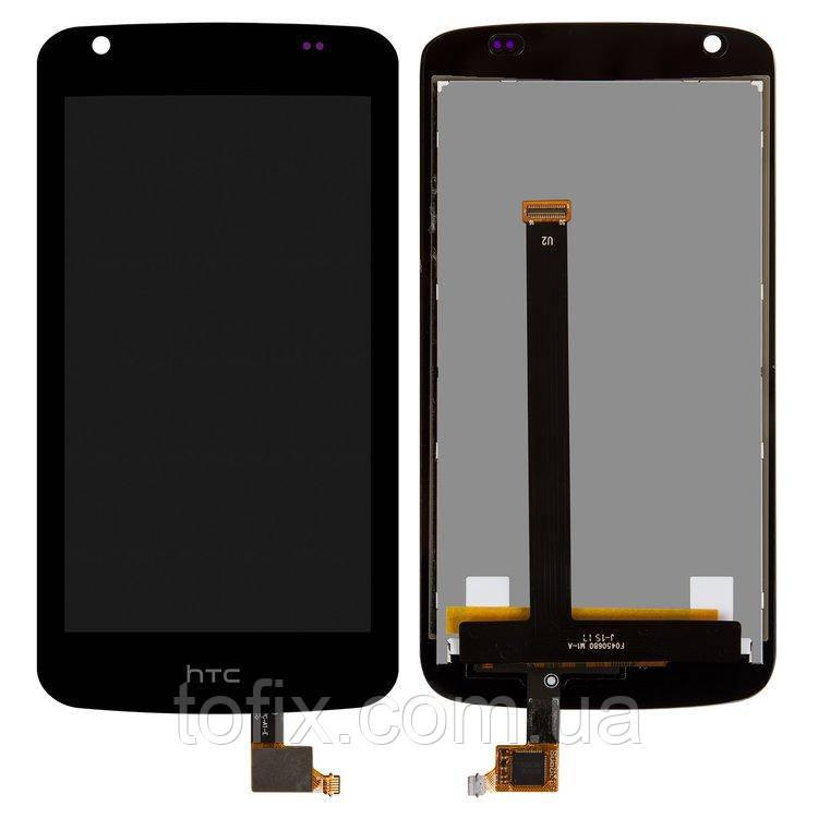 Дисплей для HTC Desire 326G Dual Sim (128*66), модуль (экран и сенсор), черный, оригинал