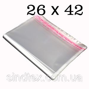 Упаковочные пакеты с верхним клапаном и липкой полосой 26х42 (1000шт.) (ИР-015)