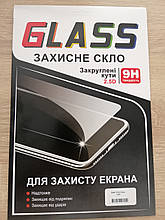 "Захисно скло Samsung T720 Tab S5e 10.5"""