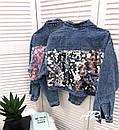 Джинсовая куртка на спине с крупными пайетками, фото 3