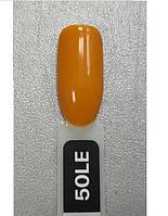 Гель-лак Kodi Professional 50LE