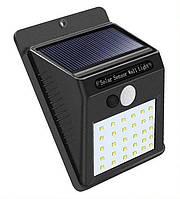 Светильник с датчиком движения автономный на солнечной батарее