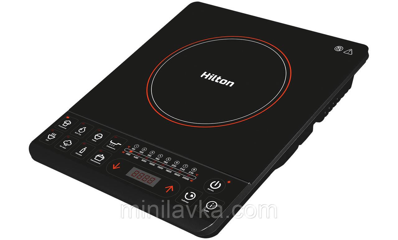 Настільна индукционна плита Hilton HIC-153 - одноконфорочная