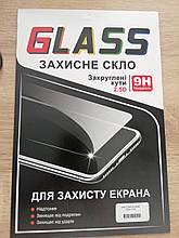 """Захисне скло Samsung T230/T231/T235 TAB 4 7.0"""""""