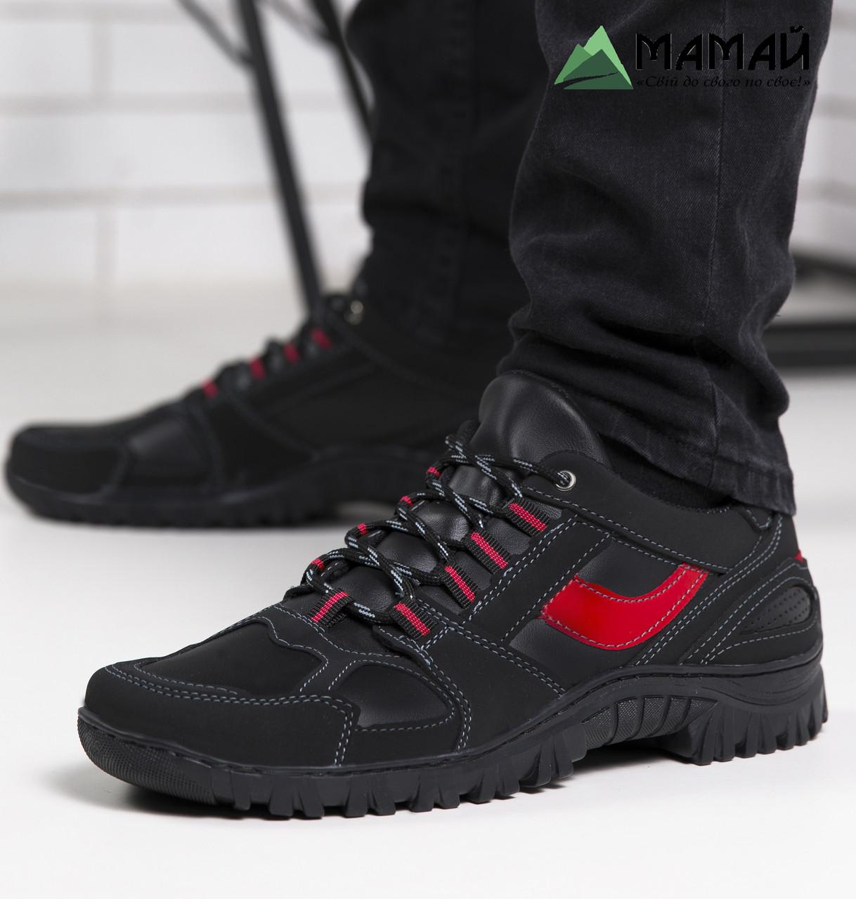 Кросівки тактичні чоловічі 40р