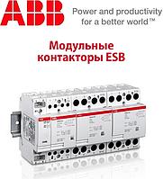 Модульні контактори ABB серія ESB