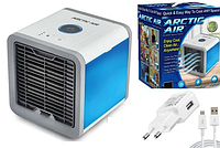 Кондиционер Портативный 4в1 Rovus Arctic Air, охладитель и увлажнитель воздуха, мобильный кондиционер