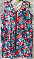 Женский котоновый халат на змейке БАТАЛЫ (р-р 54-62) оптом со склада в Одессе.