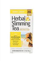 Травяной чай для похудения, мед с лимоном, без кофеина, 24 чайных пакетиков, 48 г