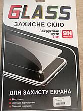 Захисне скло Samsung T355 Tab A 8.0