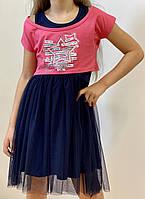 Костюм топ+платье для девочки 8 лет 128 см Breeze