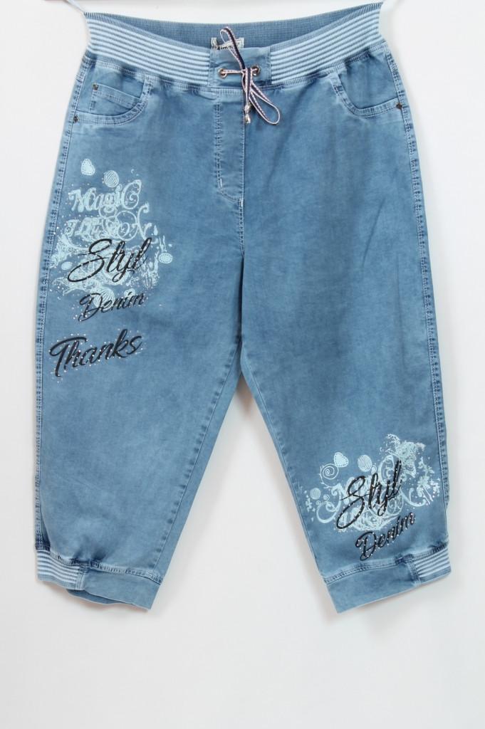 Турецкие женские джинсовые шорты на резинке с манжетами, большие размеры 48-62