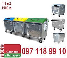 Контейнеры для сортировки мусора 1100 литров