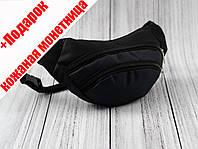 Поясная сумка бананка Nike черная bl vector