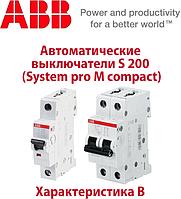Автоматичні вимикачі S 200 (System M pro compact) характеристика В