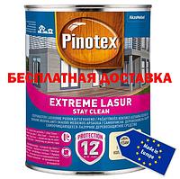 PINOTEX EXTREME LASUR (ПИНОТЕКС ЭКСТРИМ ЛАЗУРЬ) 3л. БЕСПЛАТНАЯ ДОСТАВКА