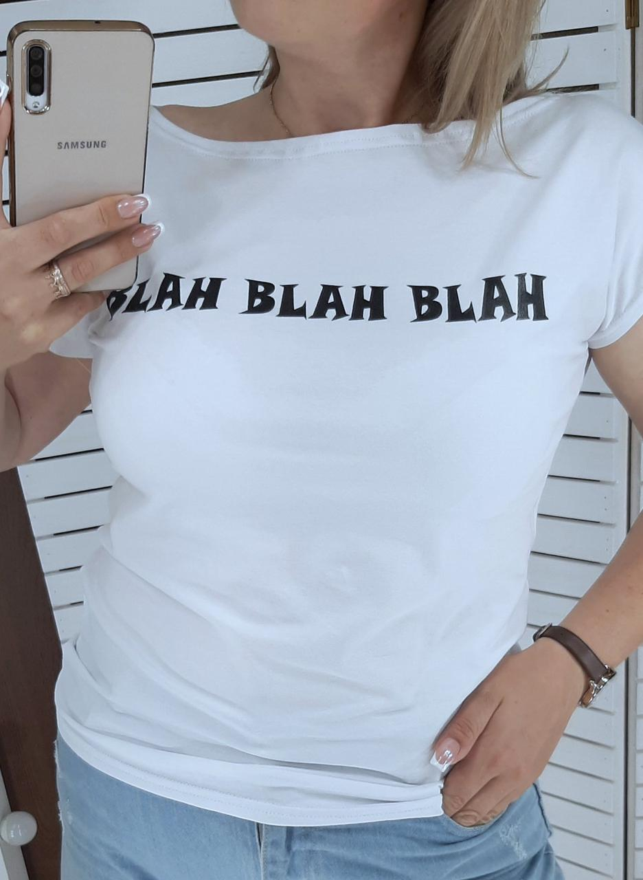 Женская футболка, турецкий коттон, р-р 42-44; 46-48 (белый)