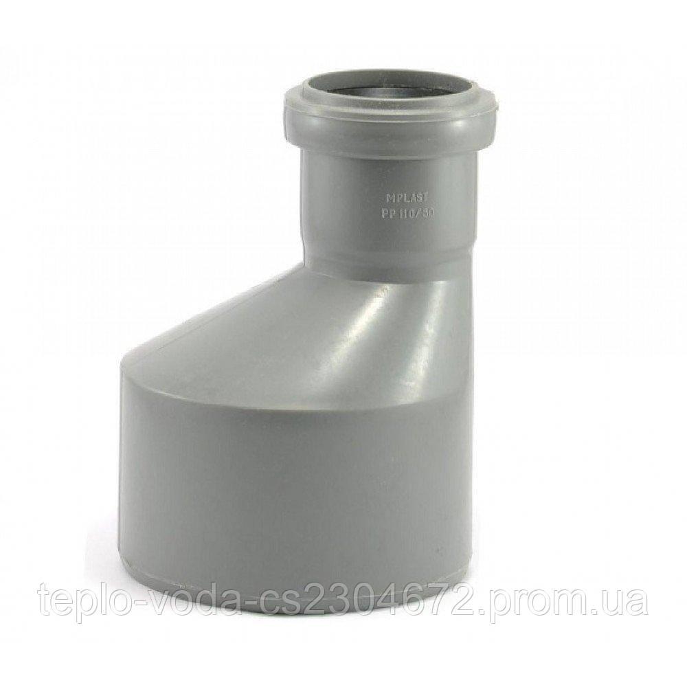 Редукция 110х50 для канализации