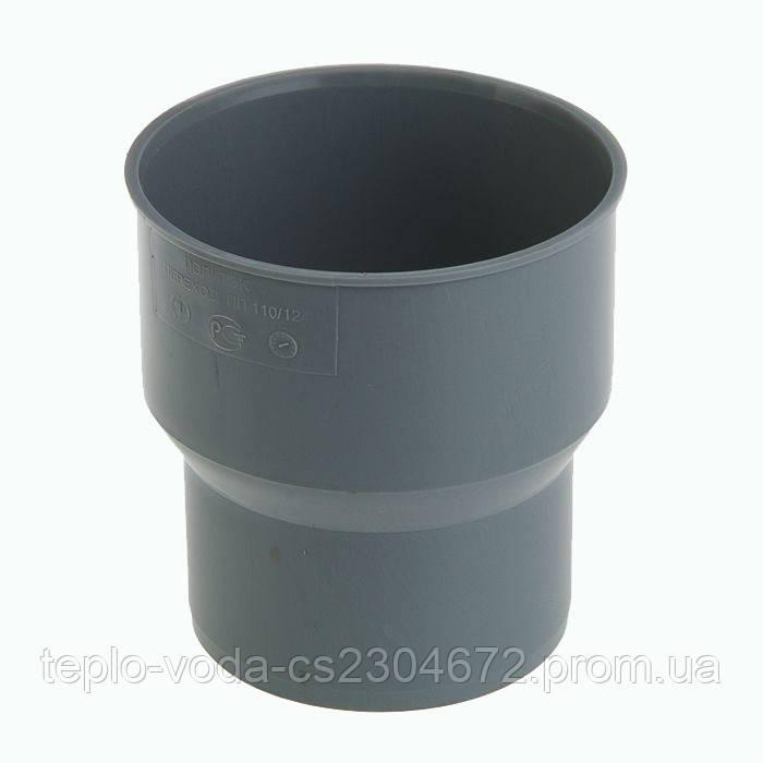 Тапер 110х124 для канализации