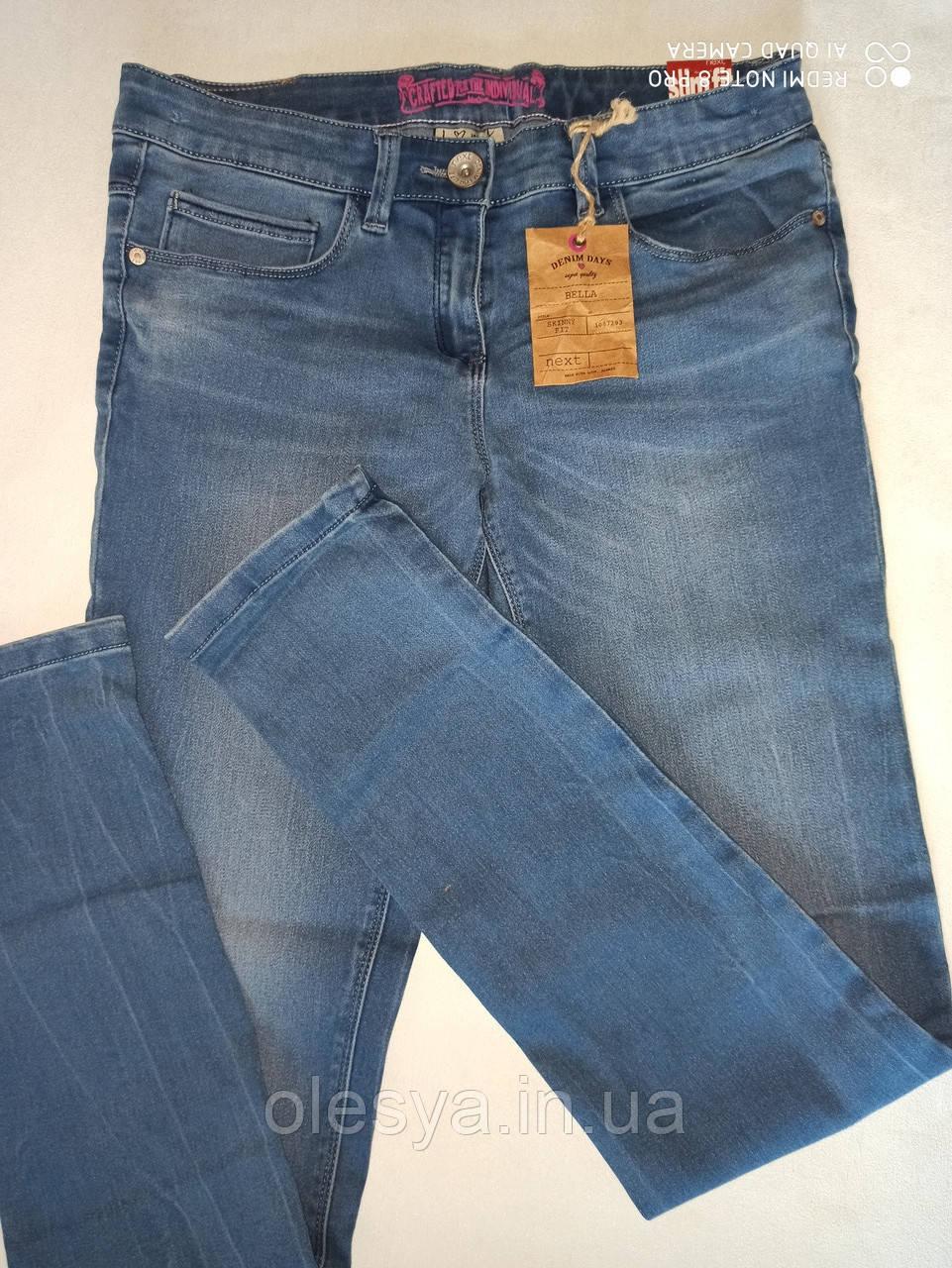 Подростковые, женские джинсы Next  Размеры 15- 16 лет