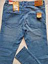 Подростковые, женские джинсы Next  Размеры 15- 16 лет, фото 4