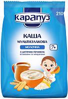Молочна каша Карапуз мультизлакова з дитячим печивом 210 г