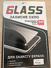 Защитное стекло Lenovo Tab 3 7 Plus 7703X